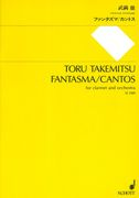 Fantasma/Cantos : For Clarinet and Orchestra (1991).