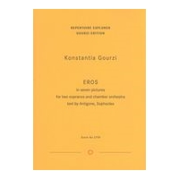Eros - In Seven Pictures, Op. 57 : For Two Sopranos and Chamber Orchestra (2014/15).
